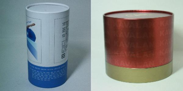 雙套式紙罐